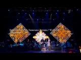 Юбилейный концерт Вячеслава Бутусова [10/03/2013, Концерт, SATRip]